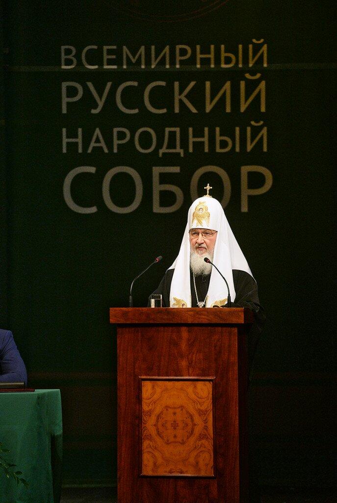 Патриарх - выступление в Калининграде